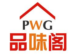 北京台历印刷厂