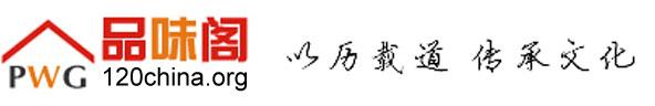 北京台历挂历印刷厂家品味阁印刷厂